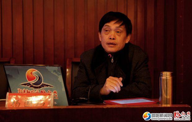 红网副总编辑杨国炜正在为网络联盟成员进行培训。