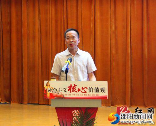 陈宇翔教授在讲课