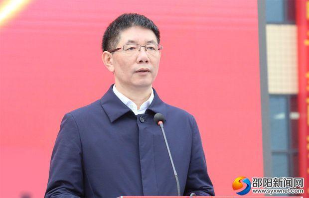 市委副书记、市长刘事青讲话