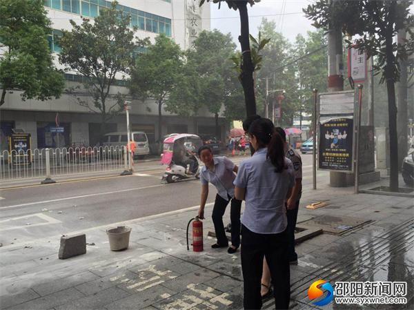 邮储银行洞口县支行消防演练二