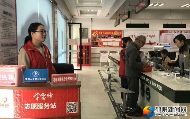 双清政务中心志愿服务站