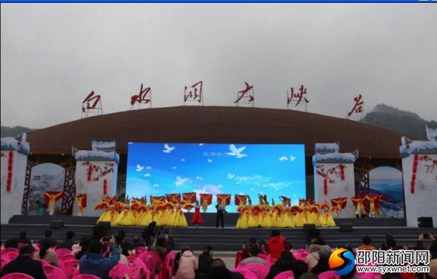 1 2019湖南?。ǘ荆┼l村文化旅游節開幕式現場