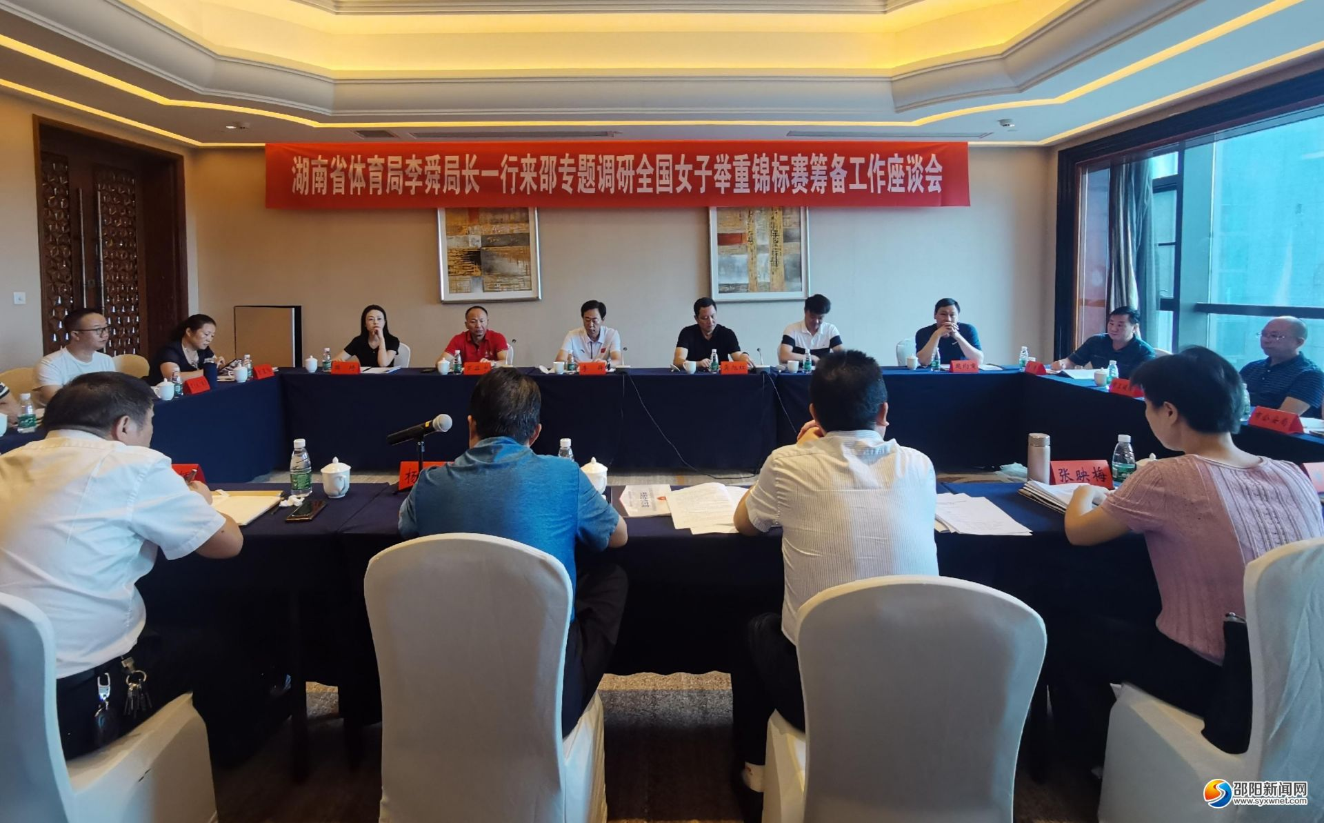 全国女子举重锦标赛下月在邵举行