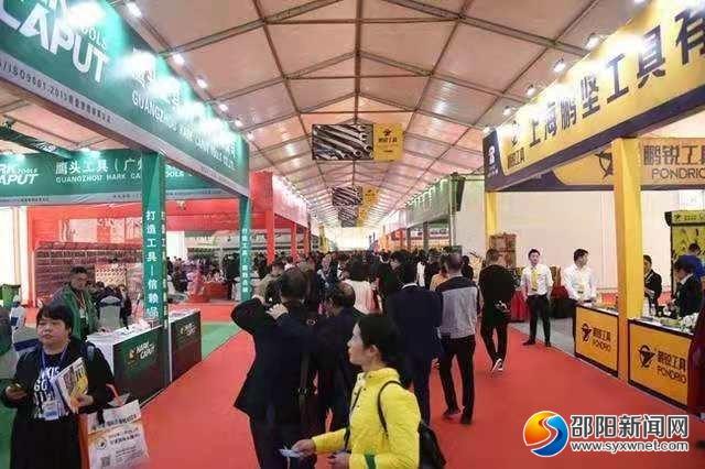 邵东市第五届五金机乐虎国际电博览会4月6日至8日进行