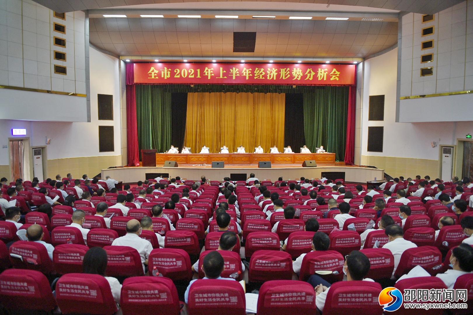 2021邵阳gdp_邵阳市各区县2021年上半年GDP数据已出,看看哪些县区增长最快