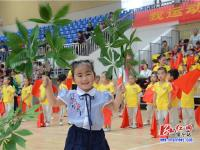 绥宁:幼儿欢庆儿童节