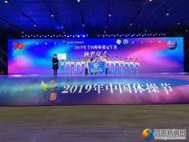 市汇江学校在全国啦啦操冠军赛中荣获第一