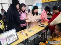 九三学社大祥支社与区妇联关爱松坡中学留守儿童