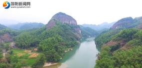 視頻丨邵陽這片土地,讓詩人也愛得深沉