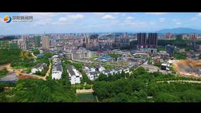 创建国家森林城市 共享生态美好邵阳