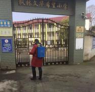 北塔區教育局:嚴防細控迎開學