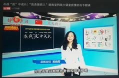 """大祥區華夏方圓學校組織學生收看《在戰""""疫""""中成長》"""