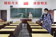 隆回县资滨中学全面消杀为复学做准备