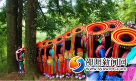 花瑤:一支像黎明般美麗的瑤族部落