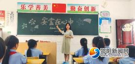 """双清区洛阳洞小学开展""""安全生产月""""系列宣传活动"""