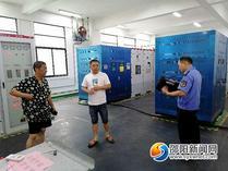 """邵阳县科工信局深入考点排查保""""两考""""电力安全"""