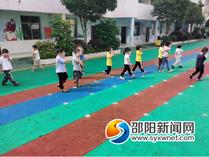 邵陽縣五峰鋪鎮城東中心幼兒園進行消防演練