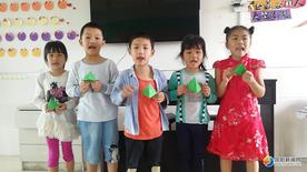 """洞口县水东镇中心幼儿园开展""""浓情端午""""主题活动课"""