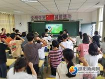 大祥区松坡中学开展系列禁毒宣传活动 筑牢安全防线