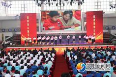 湖南省銘志教育基金會成立