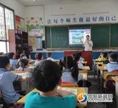 双清区中河街小学:消除事故隐患 筑牢安全防线