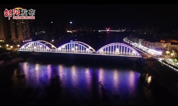 航拍|夜賞璀璨  我的邵陽我的橋