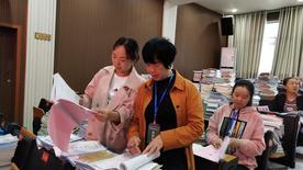 隆回县教研室开展教学常规工作检查活动