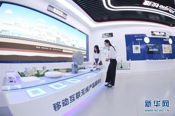 福建:推动数字经济创新发展