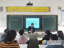 隆回縣羊古坳中心學校舉行實驗教學說課比賽