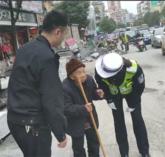 暖心!七旬老奶奶迷路 隆回交警护送回家