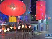 亮起农历新年灯饰