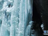 冰封官鹅沟