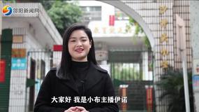 小布说党史④  彭钟泽与宝庆玉皇阁会议