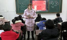 """绥宁长铺二小组织开展""""安全教育第一课""""主题班会活动"""