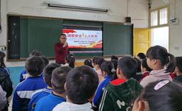 大祥区香江希望学校开展主题教育活动