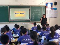 隆回县九龙学校开展新进教师亮相课活动
