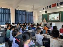 """隆回县思源实验学校开展""""新进教师亮相课""""活动"""