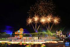 2021海峽兩岸(昆山)中秋(qiu)燈會揭幕